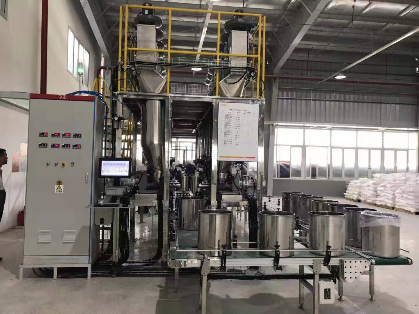 MUYANG FAMSUN Case -- GM8802F for Industrial Automation