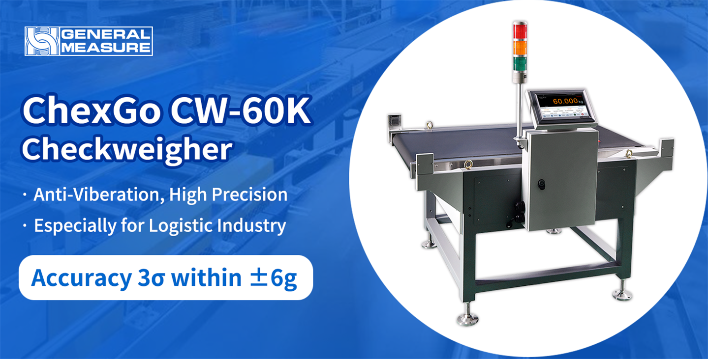 High Precision within ±6g | Dynamic Checkweigher ChexGo CW-60K