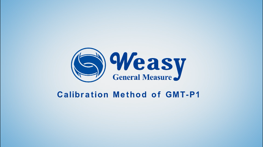 The Calibration Method of GMT-P1