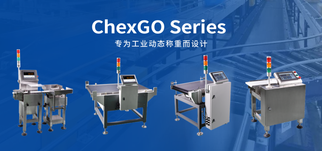 High Speed Check Weigher from GM in Pharmaceutical Industry -- up to 280pcs/min